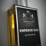 Emperor Oud   Inspired by Frederic Malle - The Night